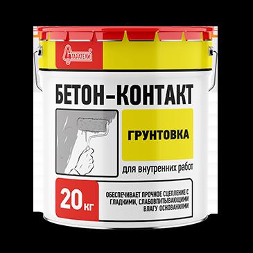 Бетон контакт 20 подогреватель бетона